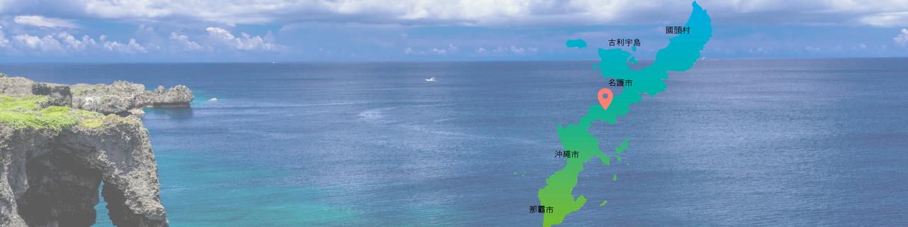 Okinawa Central Region