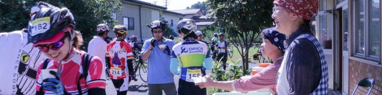Cycle festa Marumori