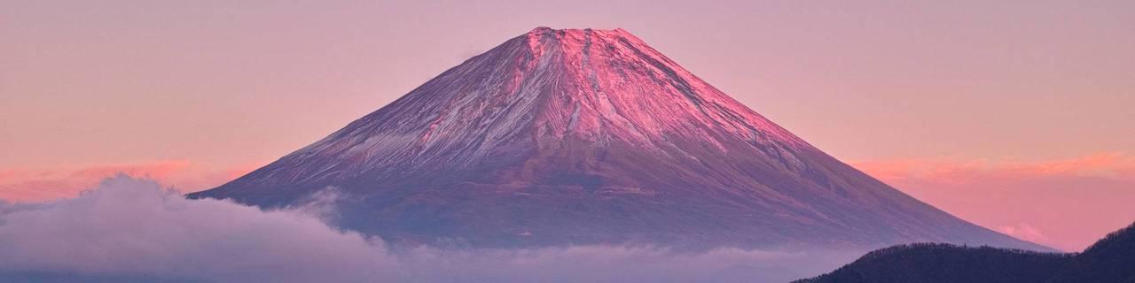 Yamanashi image