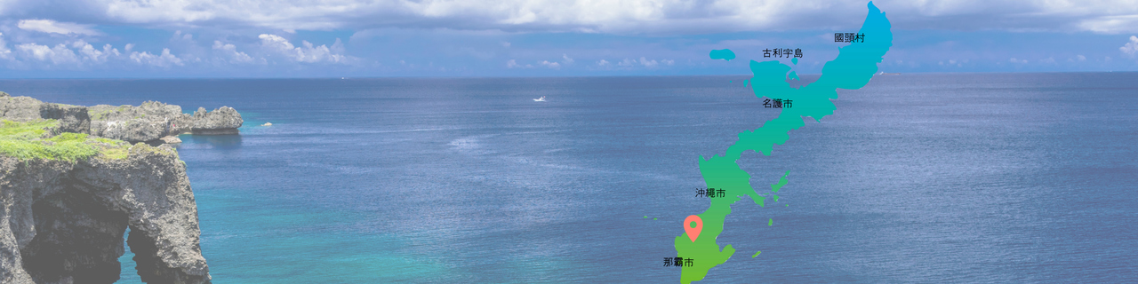 Okinawa Southern Region and Isolated Islands