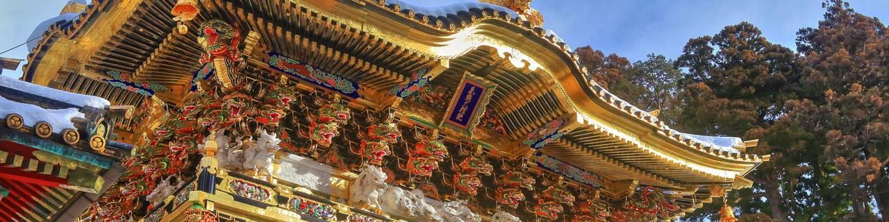 栃木県 image