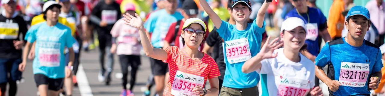東北・みやぎ復興マラソン2018 image