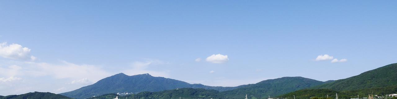 Tsukubamirai