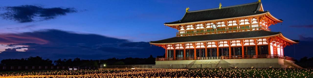奈良県 image