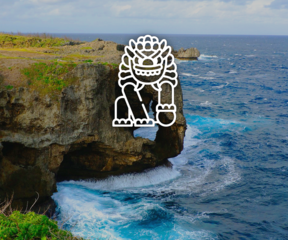 沖縄 image